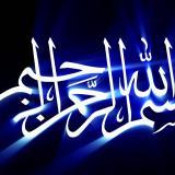 Abu Tariq S.